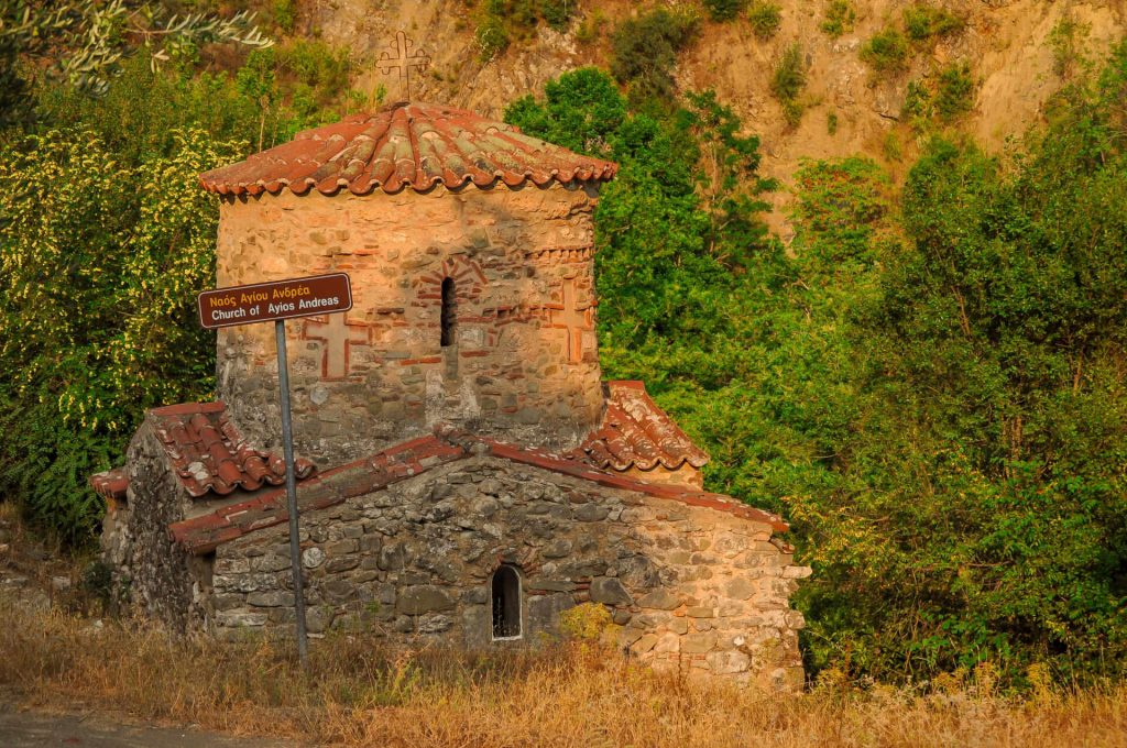 Hiking tours and Hiking trips in Greece along Menalon Trail.